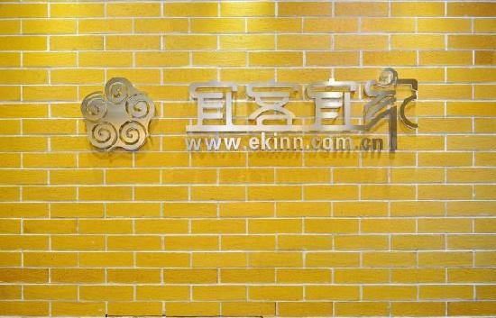 Dalian Yikeyijia Hotel: mk