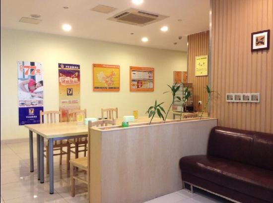 7 Days Inn Suzhou Sanxiang Road : 照片描述