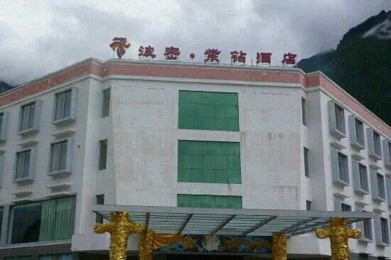 Zizuan Hotel