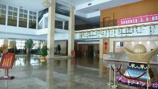 Botai Nyingchi Resort: 福建大酒店