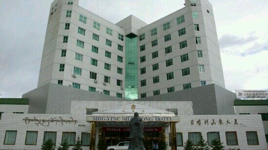 Shandong Mansion : 日喀则山东大厦