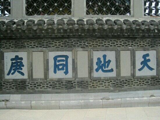 Jinshan Temple of Linchuan : 金山寺