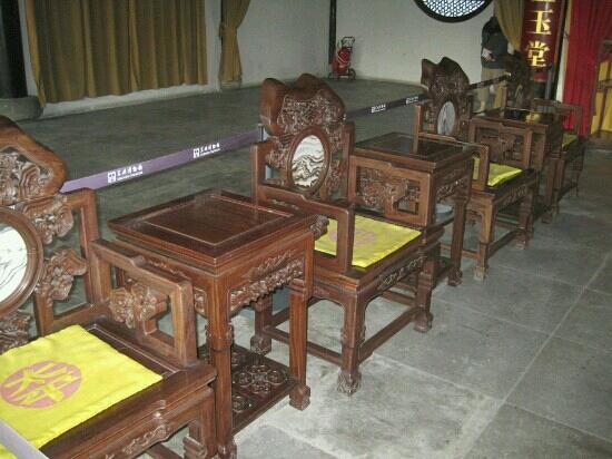 Jinhua, China: 太平天国伺王府