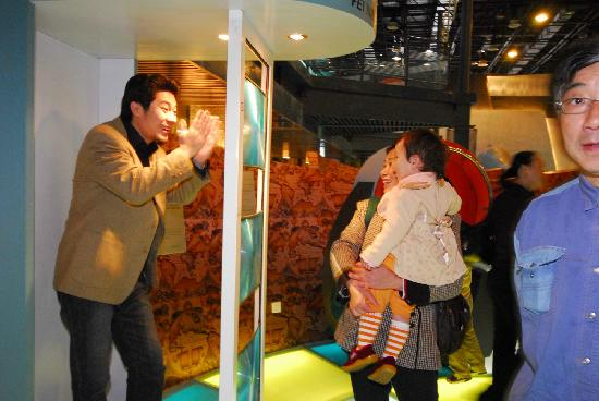 Xiamen Science Museum: ha ha jing