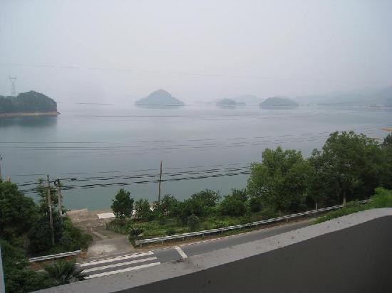 Qiandao Jinri Hotel: 千岛湖