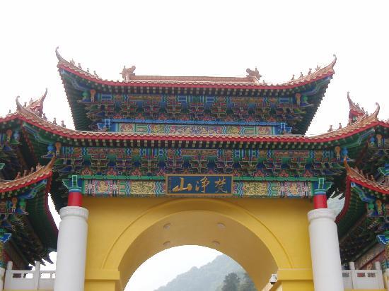 Mount Fanjing : 梵净山