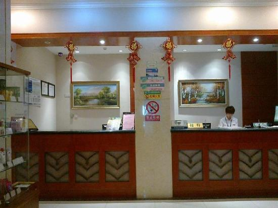 GreenTree Inn Wuxi Hubin Business Street Business Hotel: 照片描述