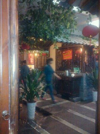 小草房(花园路店)