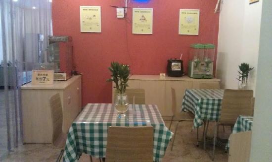 7 Days Inn Changsha Yuelushan Huda : 酒店餐厅