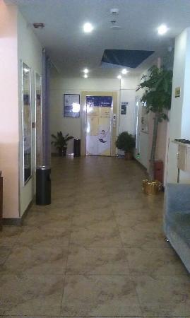 7 Days Inn Changsha Yuelushan Huda : 酒店大堂