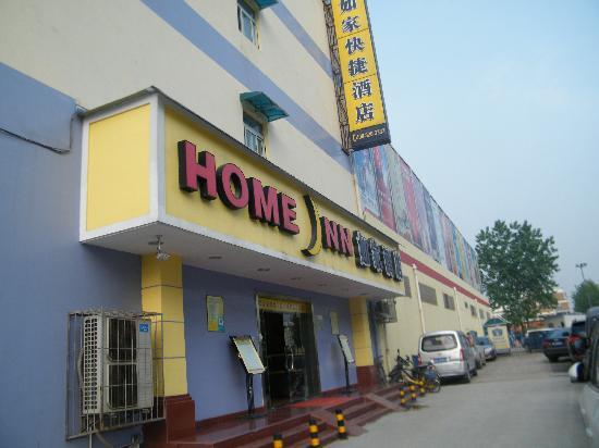 Home Inn Wuhan Xiongchu Avenue Shucheng Road