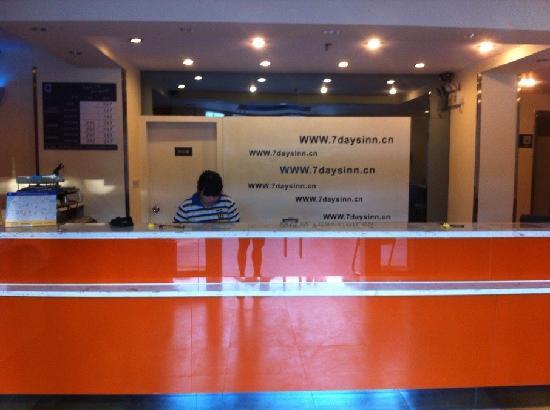 7 Days Inn Wuchang Train Station: 酒店大堂