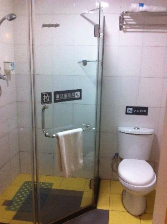 7 Days Inn Wuchang Train Station: 独立浴室