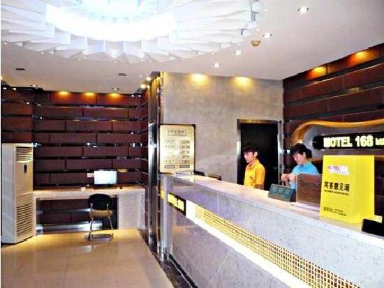 Hi Inn Nanjing Fuzi Temple Zhongxin: 照片描述