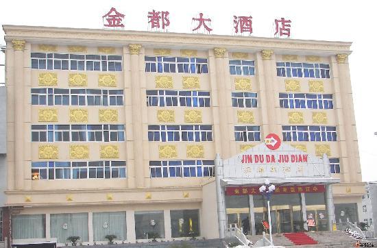 Yangzi Shuidu Chain Hotel Akesu Taibai