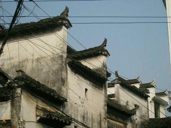 Xidi Ancient Village: 西递