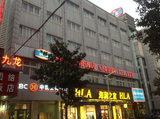 Yangzhong, China: 照片描述