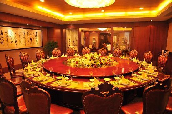 Huaqiao International Hotel