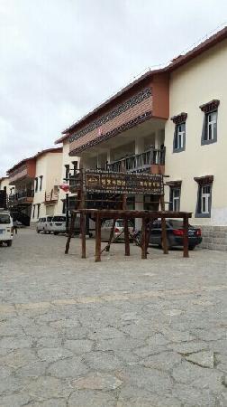 Shengding Hotel