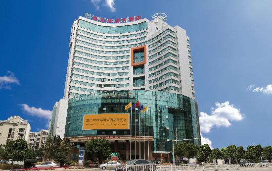 Harbor Hotel Mingzhu Xiamen
