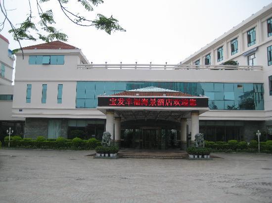 Tianhai Garden Hotel