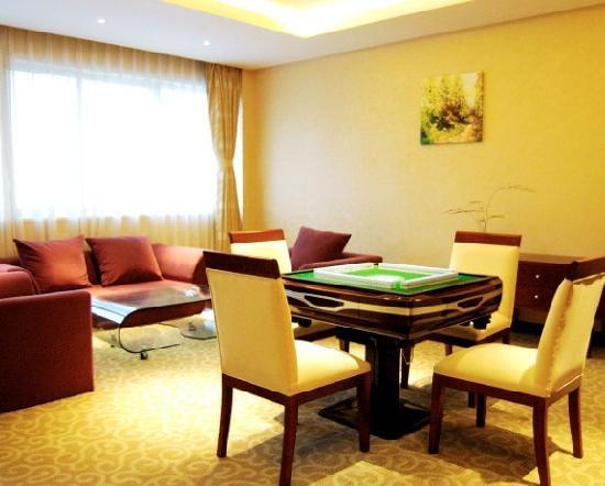Changshu Kaiyue International Hotel