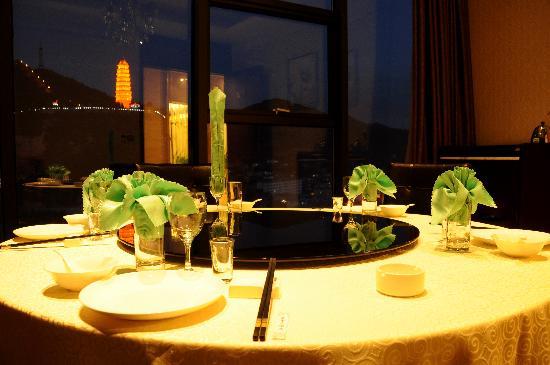 Yasheng Hotel : 餐厅
