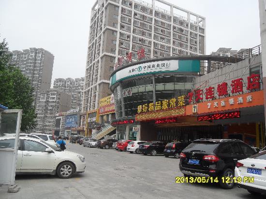 7 Days Inn Ji'nan International Convention Center