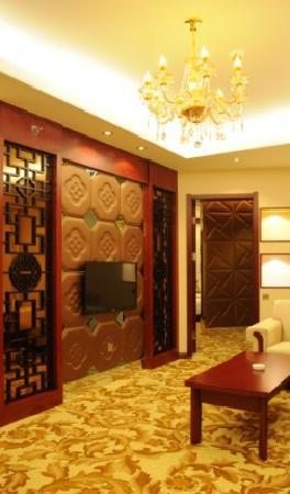 Yasheng Hotel : 豪华套房