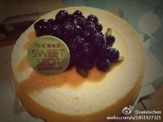 China World Hotel Coffee Yuan: 蓝莓芝士蛋糕