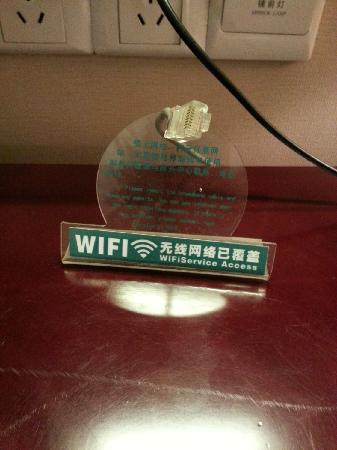 Litian Hotel: WIFI入户哟,我觉得这样的酒店很少,也许是我少见多怪.