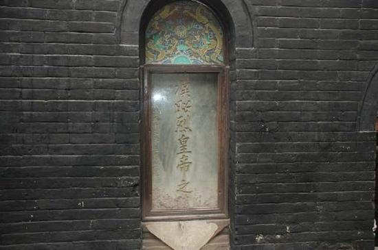 Liu Bei's Tomb
