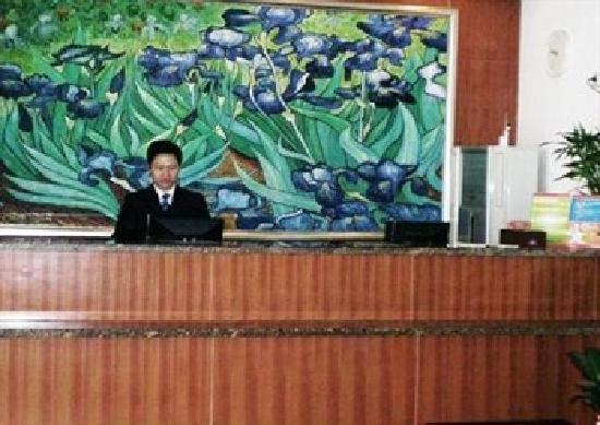 Hanting Express (Changzhou Changchai) : 酒店前台