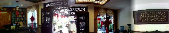 Xiangyue Dali Hotel: 全景大厅