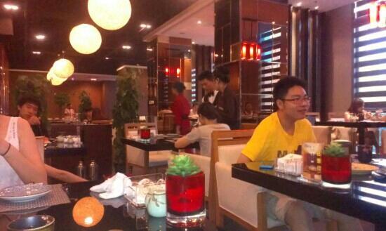 Qing YouZi Japanese Restaurant