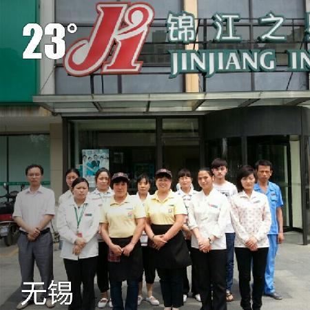 Jinjiang Inn (Wuxi New Area Wangzhuang East Road): 锦江之星无锡新区旺庄店全体员工欢迎您!