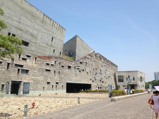 Ningbo Museum : 外墙