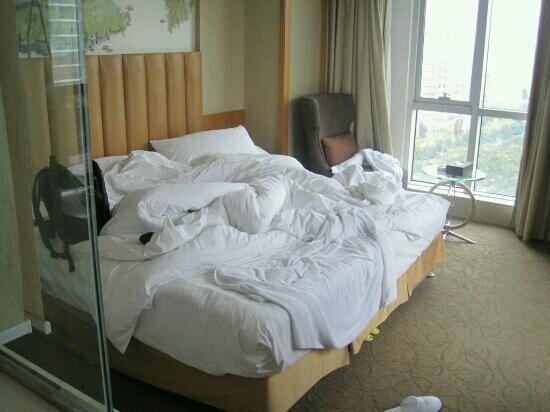 Jinling Jiangnan Hotel Changzhou : 常州金陵大饭店