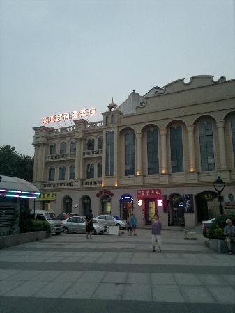 Haijunfu Boutique Hotel : 宾馆外景