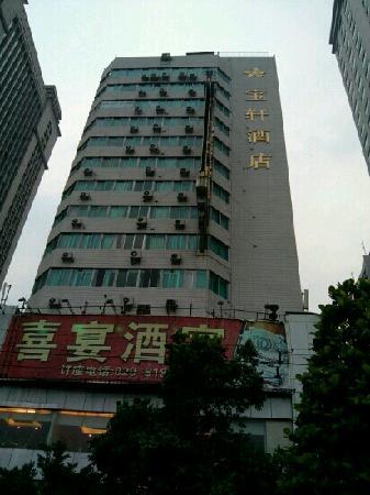 Guangzhou Bauhinia Hotel : 全景