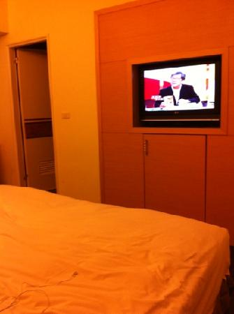 Yes Hotel: 客房电视