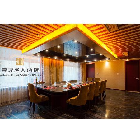 Mingren Hotel Rongcheng: 日式铁板烧