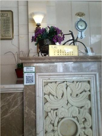 Jiutong Sunshine Hotel : 九寨沟九通阳光大酒店