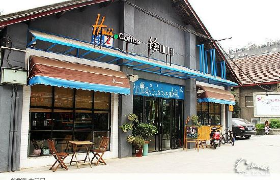 Hui Coffee