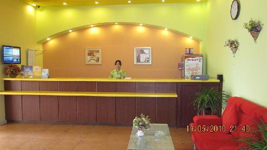 Home Inn (Baotou Wenhua Road): 酒店大堂