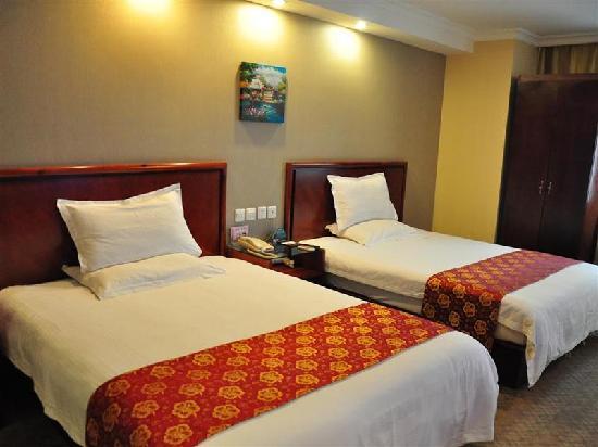GreenTree Inn Guiyang Xiaoshizi Business Hotel