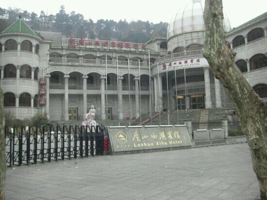 LuShan Xi Hu Hotel : 西湖宾馆