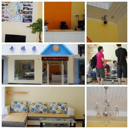 Xifuyuan Hotel: 大厅