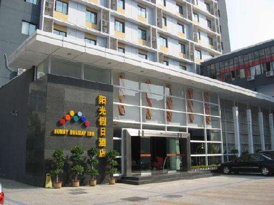 Sunny Holiday Inn : ggg