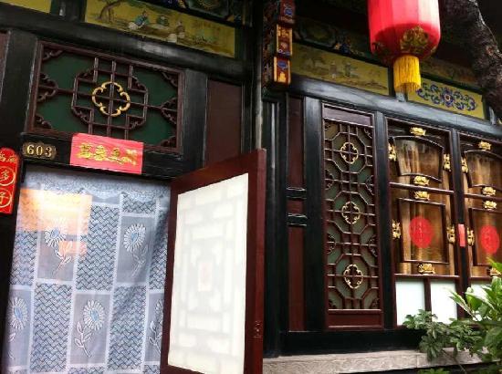 Pingyao Cheng Jia Hotel: 我们入住的房间